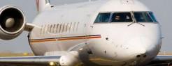 Canadair-CRJ200-Exterior-246x95